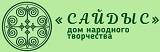 ДНТ Сайдыс